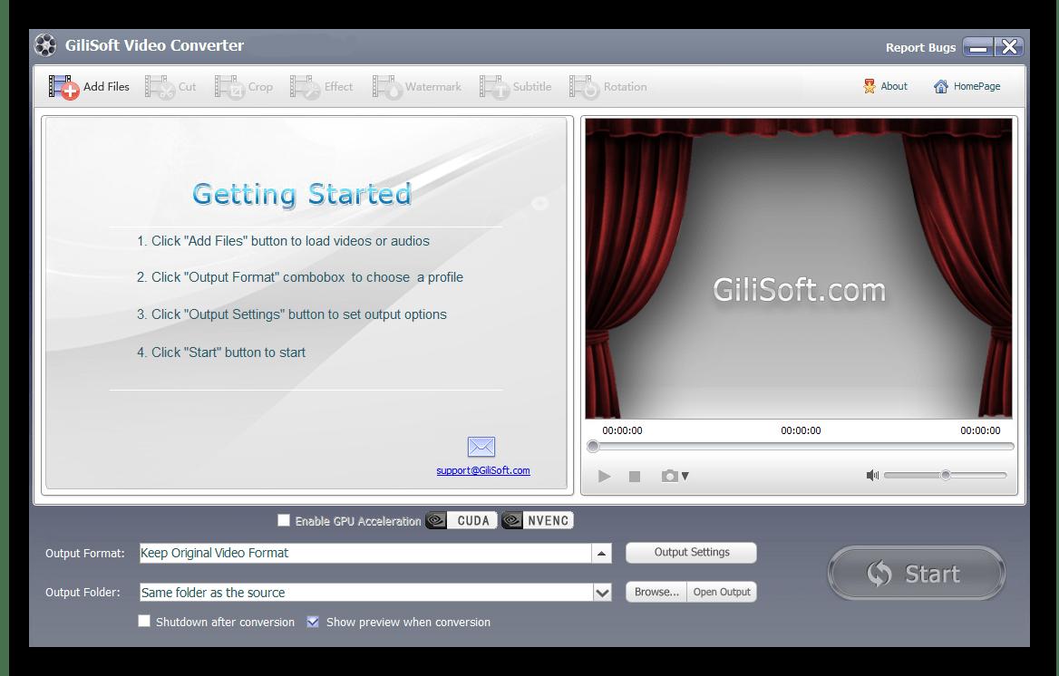 GiliSoft-Video-Converter-10-License-Key-Download