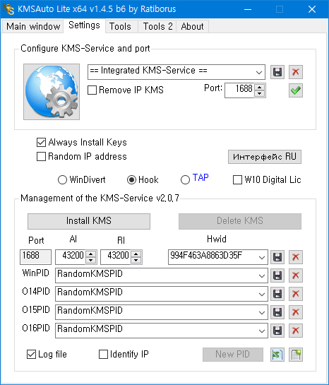 KMSAuto-Lite-Serial-Key-Download