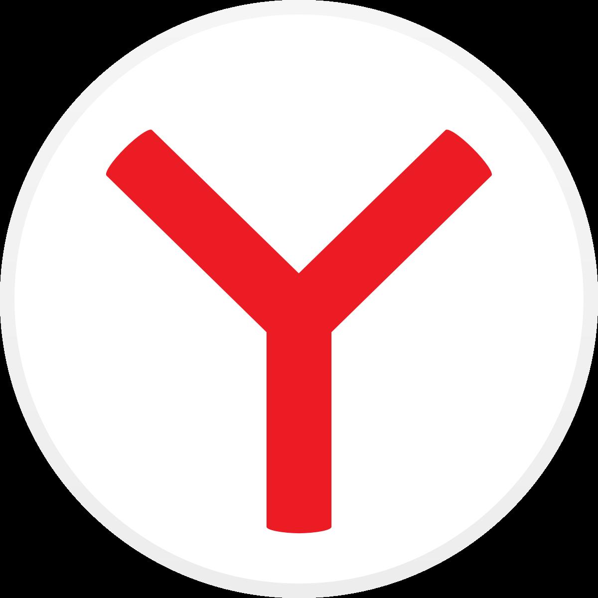 Yandex-Browser-APK