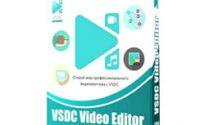 vsdc-video-editor-pro-keygen