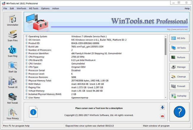 WinTools.net-Premium-Registration-Key
